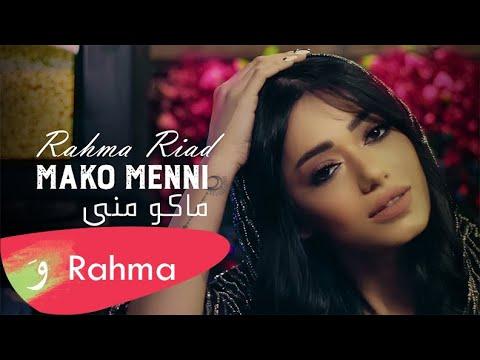 Download Rahma Riad - Mako Menni [Official Music Video] (2020) / رحمة رياض - ماكو مني