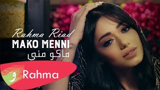 Rahma Riad - Mako Menni [Official Music Video] (2020) / رحمة رياض - ماكو مني