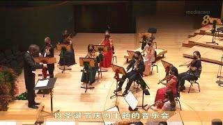 新加坡交响乐团重返舞台 举行筹款音乐会 - YouTube
