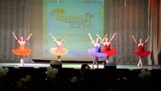 Ансамбль классического танца «Вариации на музыку Лео Делиба»