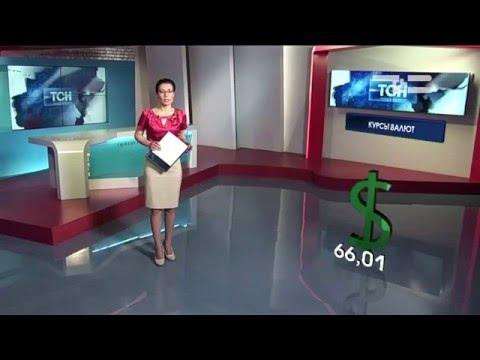 Курсы валют на 4 мая