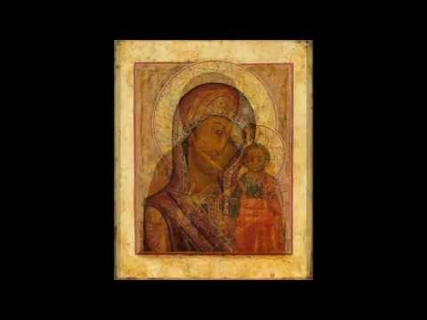 Trisagion (Medieval Russian Orthodox Chant)
