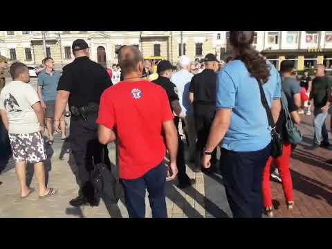 gre4ka.info: У Кропивницькому відбулись сутички між прихильниками Шарія і активістами
