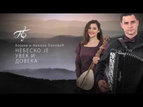 Bojana i Nikola Pekovic - Sveti Sava - (official audio)HD