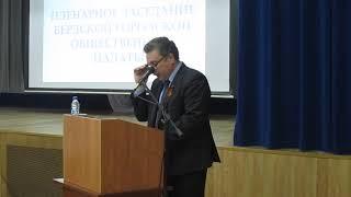 Оптимизация работы детских поликлиник пройдет в Бердске