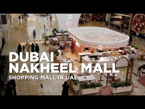 Walking Inside Nakheel Mall | Luxury Shopping Centre in Palm Jumeirah Dubai | Dubai City – UAE