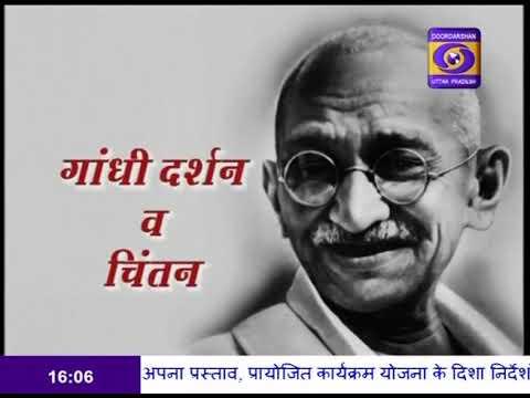 "Talk on ""Gandhi Darshan and Chintan"" in morning show #NamasteUP - 1"