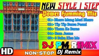DJ PM REMIX New Style 1Step Super Hummbing Mix 2021 RSS PRESENT