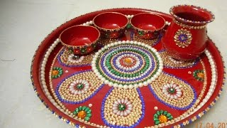 How to make a decorative pooja thali