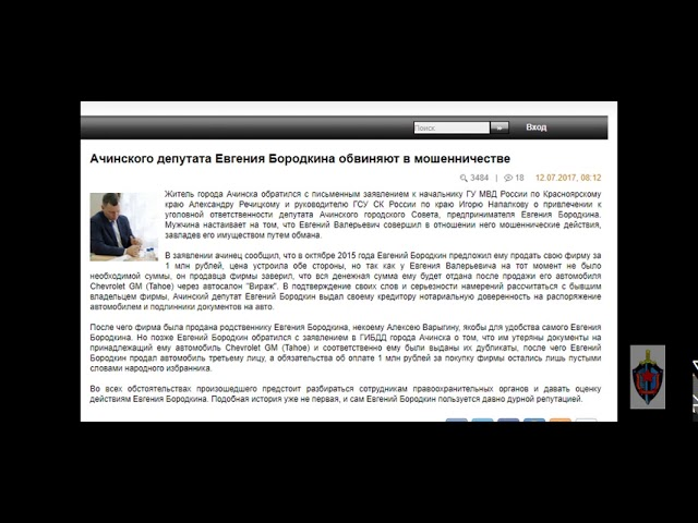 Знакомьтесь - Евгений Бородкин