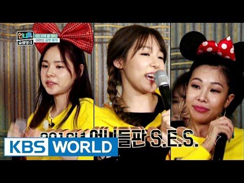 Sister's Slam Dunk | 언니들의 슬램덩크 – Ep.4 [ENG/2016.07.29]