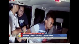 Modus Pelaku Pemerasan Sebar Foto dan Video Bugil Siswi SMA di Sulsel - BIP 22/06
