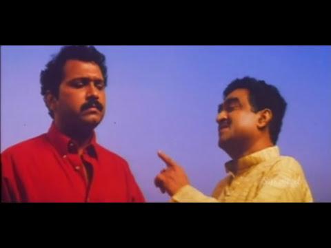 FIR malayalam full movie | Superhit action malayalam movie | Suresh Gopi | Indraja