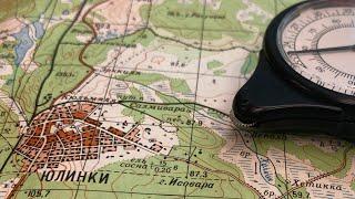 НВП. Военная топография. Роль военной топографии в боевой деятельности войск.