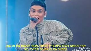 kehlani ft ty dolla sign nights like this-מתורגם לעברית