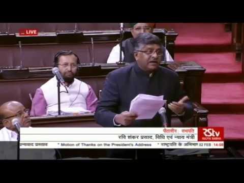 Law Minister Ravi Shankar Prasad's Speech | Motion of Thanks on President's Address