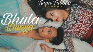 Bhula Dunga / Team Fabb50 present