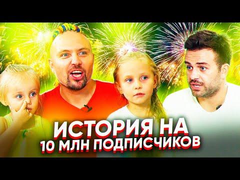 Как беженцы из Украины заработали 100.000 долларов за месяц? Максим Роговцев @Maxim Rogovtsev