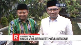 Jabar 24 Jam Polisi Geledah Rumah Orang Tua Anissa Bupati Tasikmalaya Kunjungi Walikota Bandung