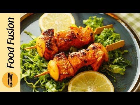 Fish Tikka Recipe By Food Fusion Youtube