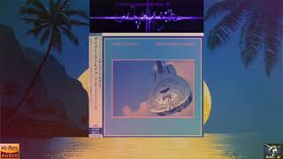 Dire Straits - Money For Nothing  (SACD)
