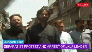 Протесты сепаратистов в Кашмире, Индия. Арест лидера Фронта освобождения Джамму и Кашмира