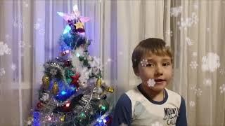 Читает Стёпа Кузьменков, 6 лет