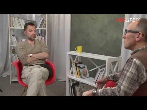 Алексей Арестович: Через 6 лет Украину будет не узнать