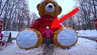 ВЛОГ едем с Ярославой на Главную Елку Города! Новогодняя Ярмарка и Аттракционы для детей!