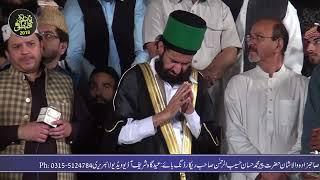 Bher Lo Karam Nal Jholiyan Very Heart Toching Naat By Owais Raza Qadri 22 April 2018 Eidgah Sharif