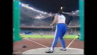 Athens 2004 Olympic Games - Anastasia Kelesidou - Women