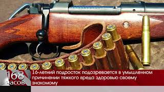 Ichida Zavolzhsk rashk firearms keldi
