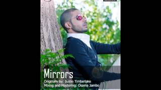 جمال مصباح - Mirrors - Jamal Misbah