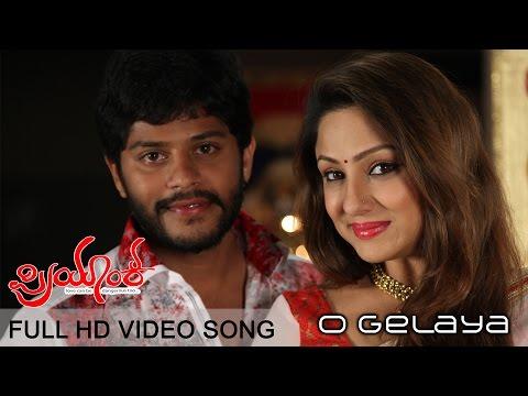 Priyanka - O Gelaya   Full HD Video Song   Priyanka Upendra, Tajus   K S Chithrra