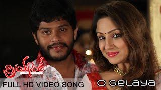 Priyanka O Gelaya Full HD Video Song Priyanka Upendra Tajus K S Chithrra - mp3 مزماركو تحميل اغانى
