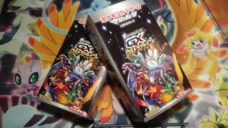 Japanese Pokemon GX Ultra Shiny Booster Box...