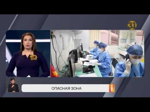О состоянии больных коронавирусом рассказали китайские медики