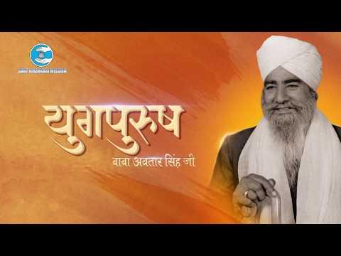Repeat Satguru Mata Sudiksha Ji Maharaj  Discourse  Sant