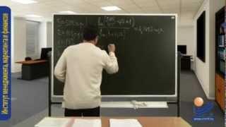 Финансовая математика. Лекция 5. Постоянные финансовые ренты