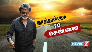 Rajinikanth Travels Thoothukudi to Chennai