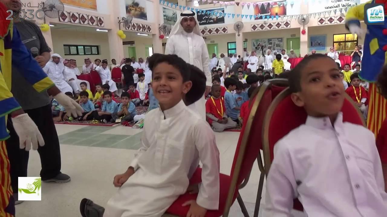 حفل مدرسة عطاء بن أبي رباح الإبتدائية للطلاب المستجدين 1437 1438 فقرات من الحفل Youtube