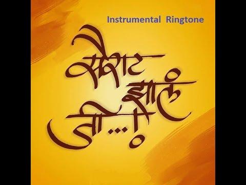 Sairat Jhala Ji Instrumental Ringtone