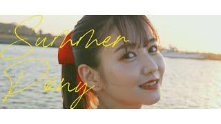 佐藤ノア「SUMMER PONY」MV
