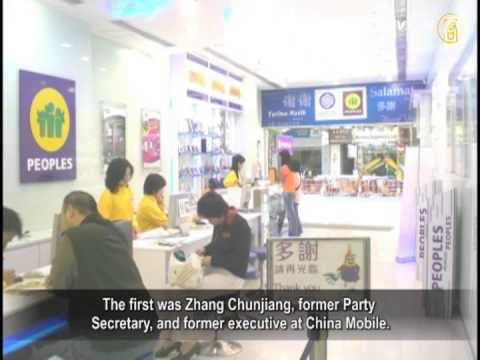 Xi Jinping Seizes Power: Jiang Zemin Faction Repeatedly Under Investigation