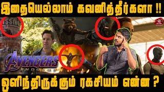 Trailer Break Down Tamil #SRK Leaks | Avengers End Game | Nettv4u |