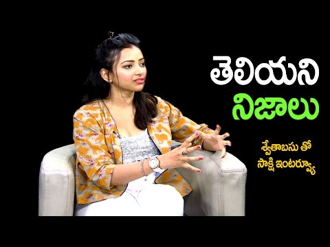 Actress Shweta Basu Prasad Revealed Facts about her Career Secrets - Watch Exclusive