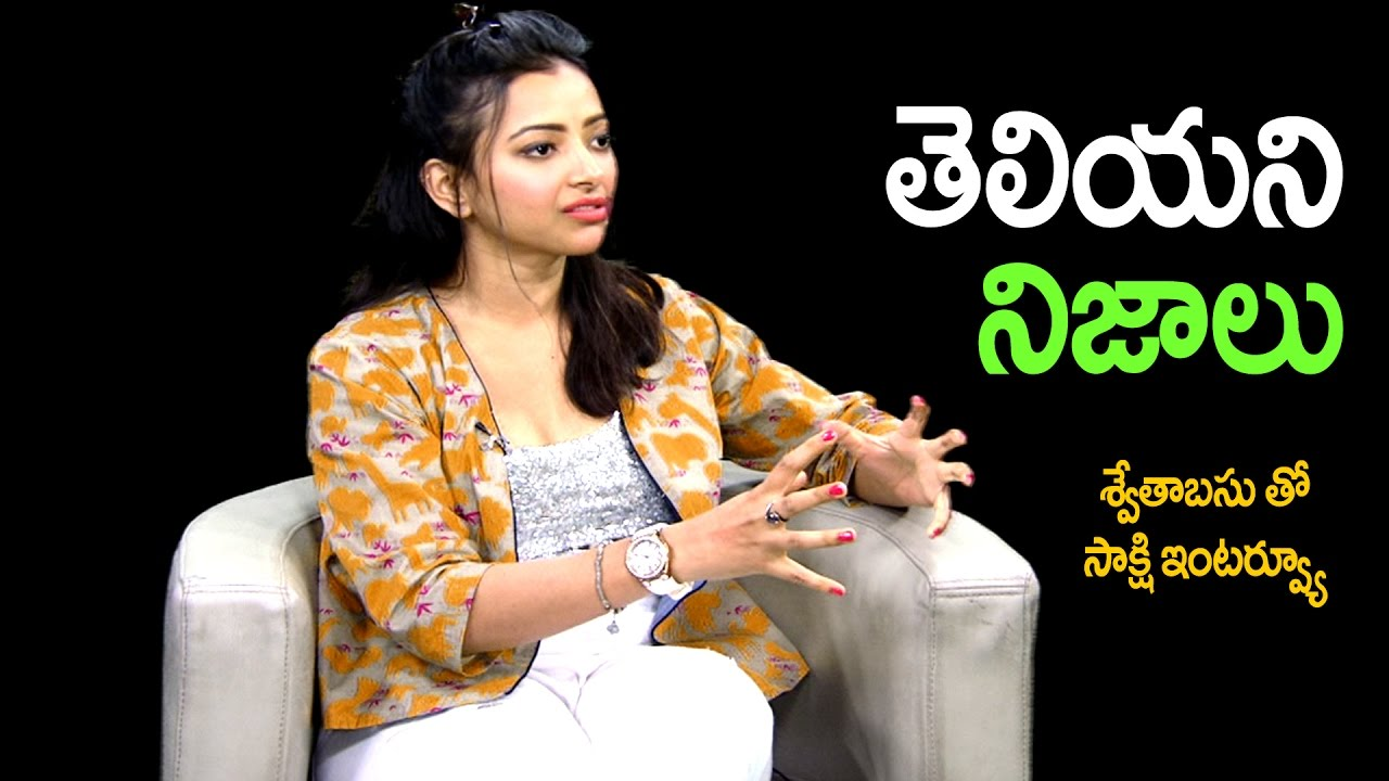 Download Actress Shweta Basu Prasad Revealed Facts about her Career Secrets - Watch Exclusive