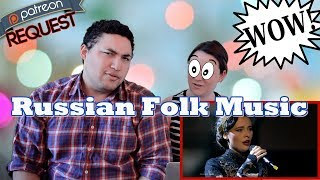 Download Russian Folk Music_Couples Reaction_The Voice Mp3 and Videos