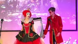 Алиса в стране чудес Гимназия 2