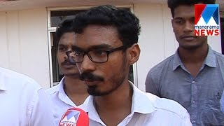 Private Law College | Manorama News